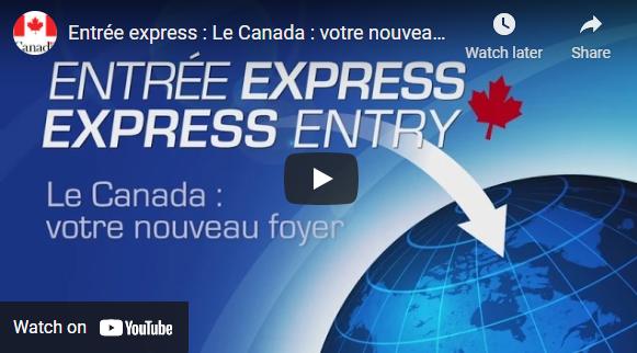 Entree Express Canada Maroc